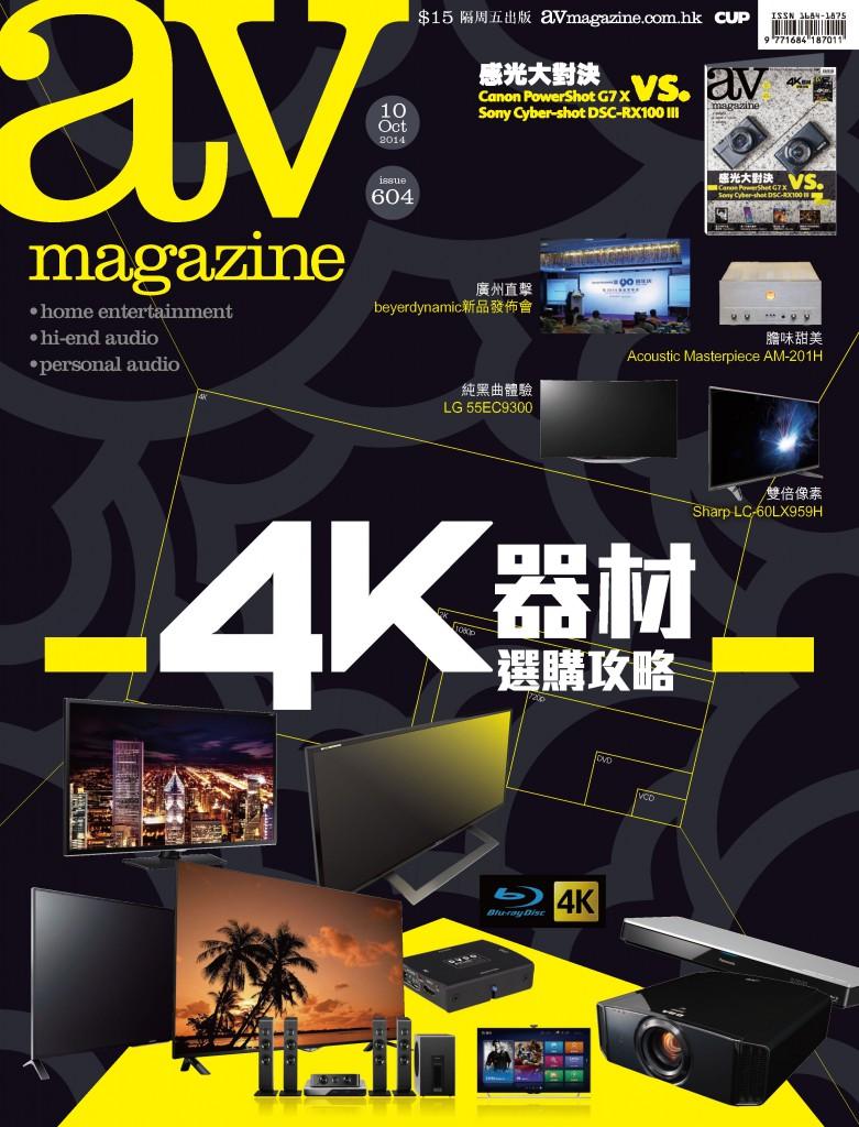 AV604_頁面_001