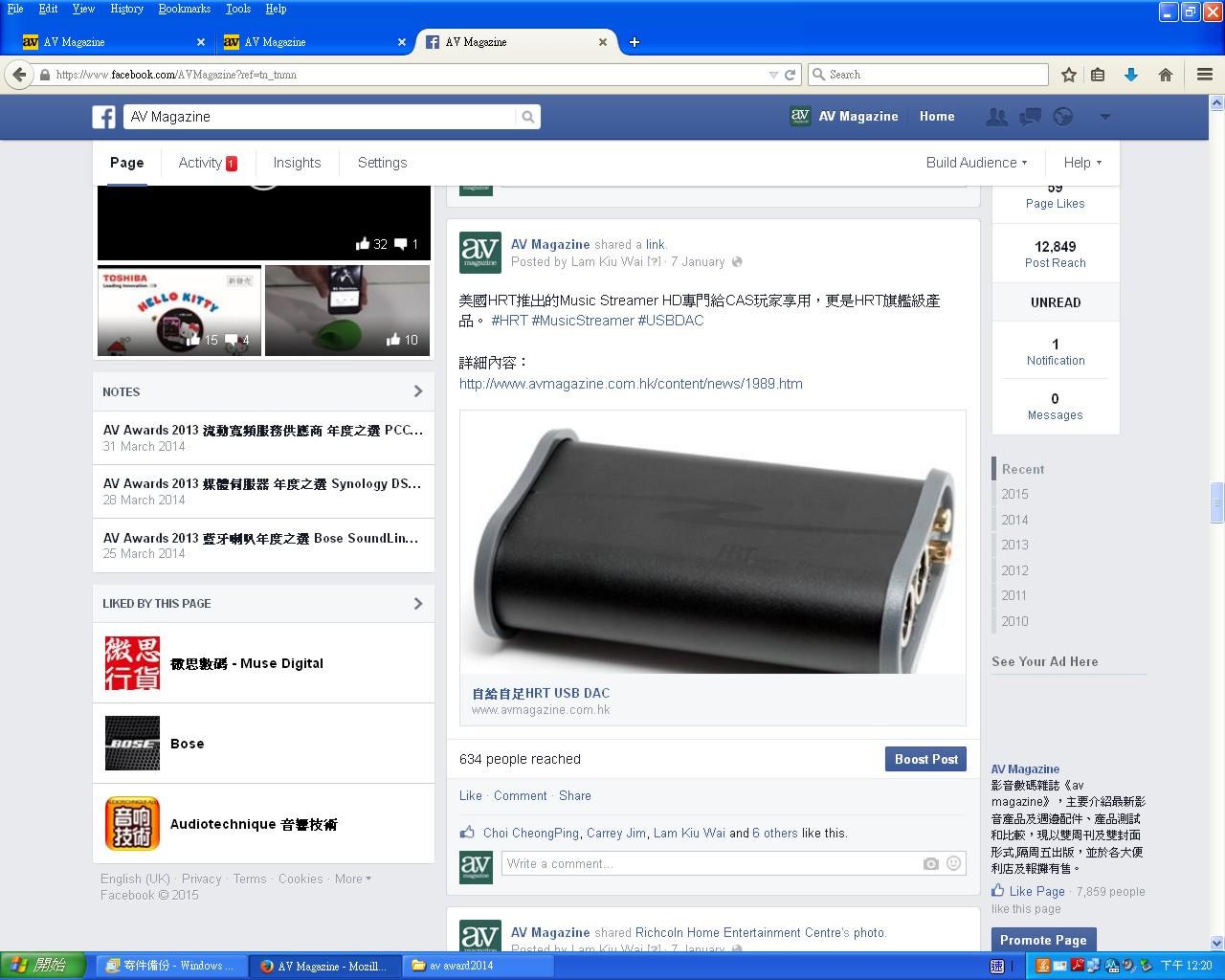 AVM_facebook_MSHD