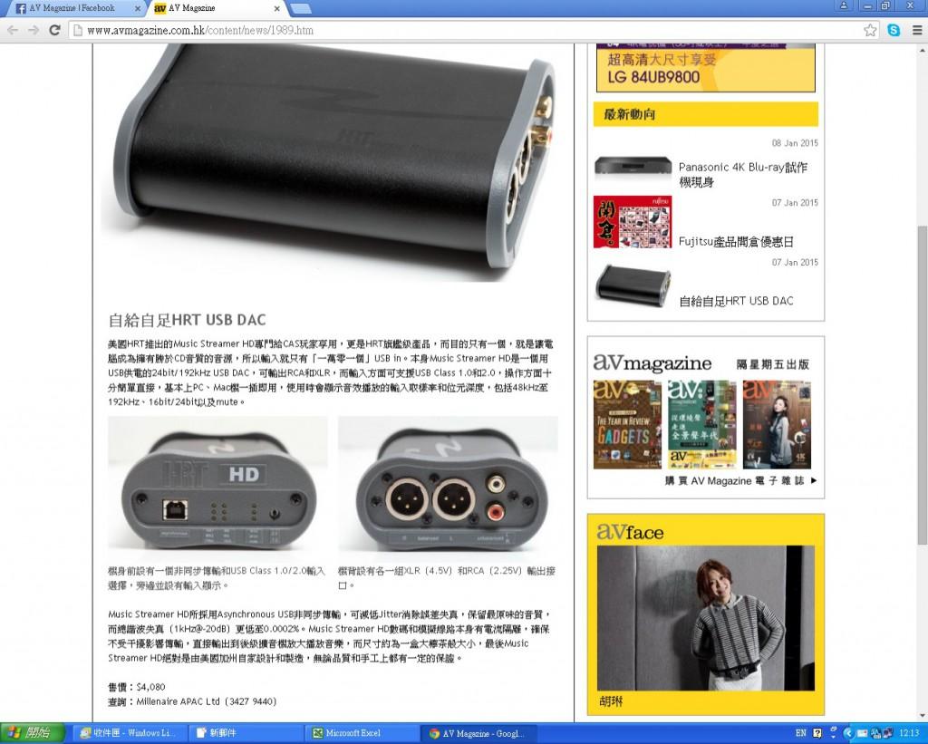AVM_website_MSHD