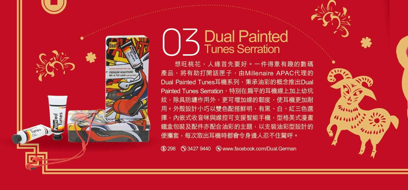 CNY2015_love_dual_v1