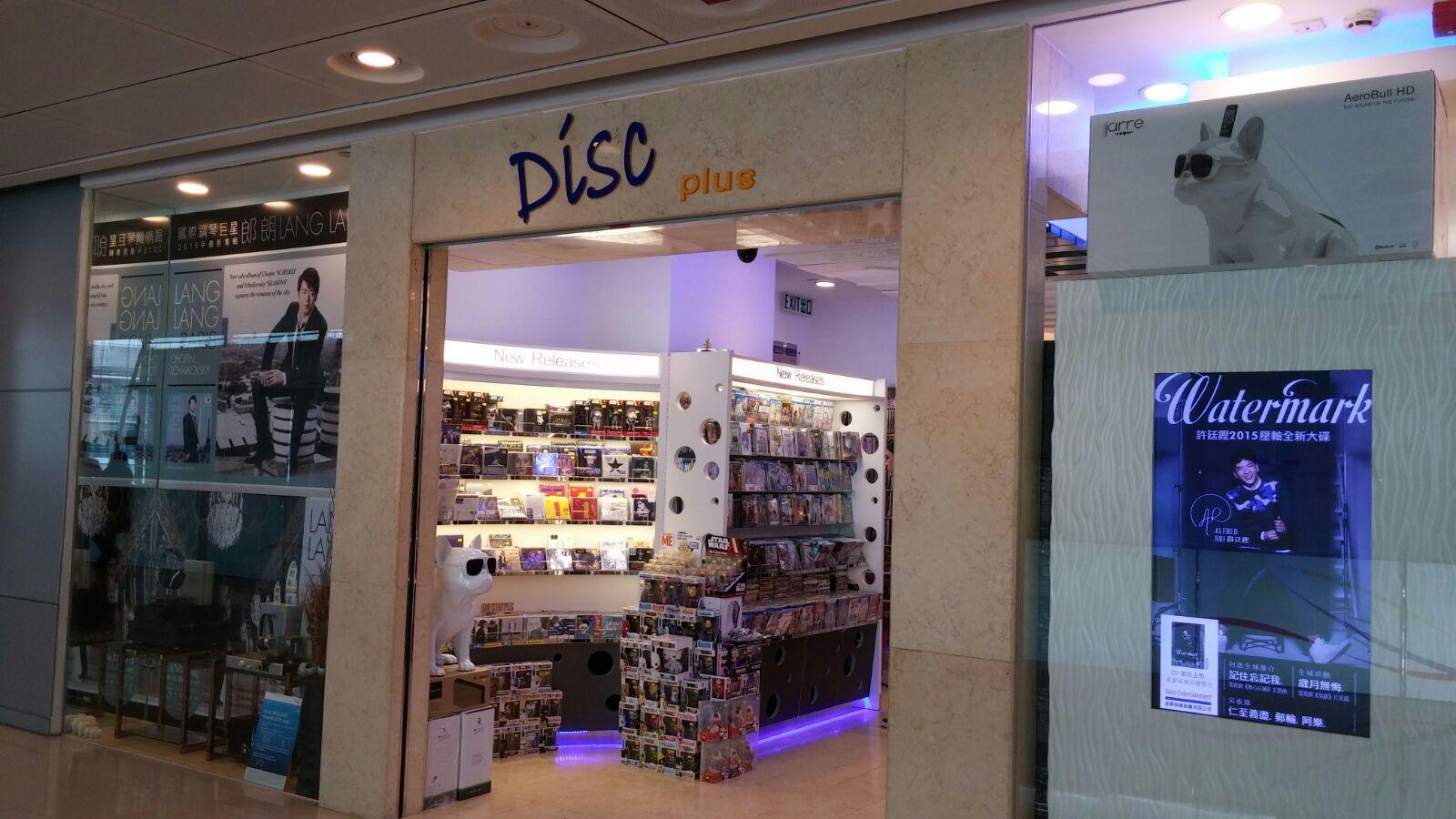 Disc Plus